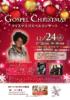 2019年クリスマスゴスペルコンサート